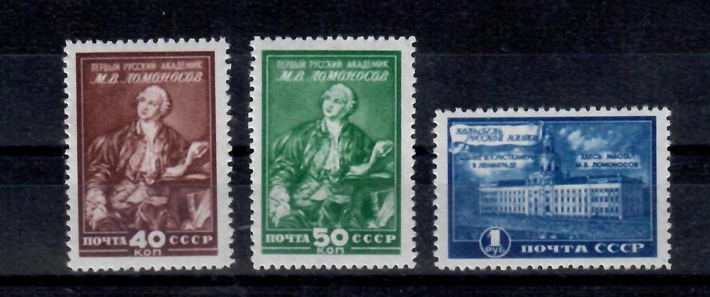 СТАРТ 1 РУБ! ПОЧТОВЫЕ МАРКИ СССР. СК 1270-1272 **