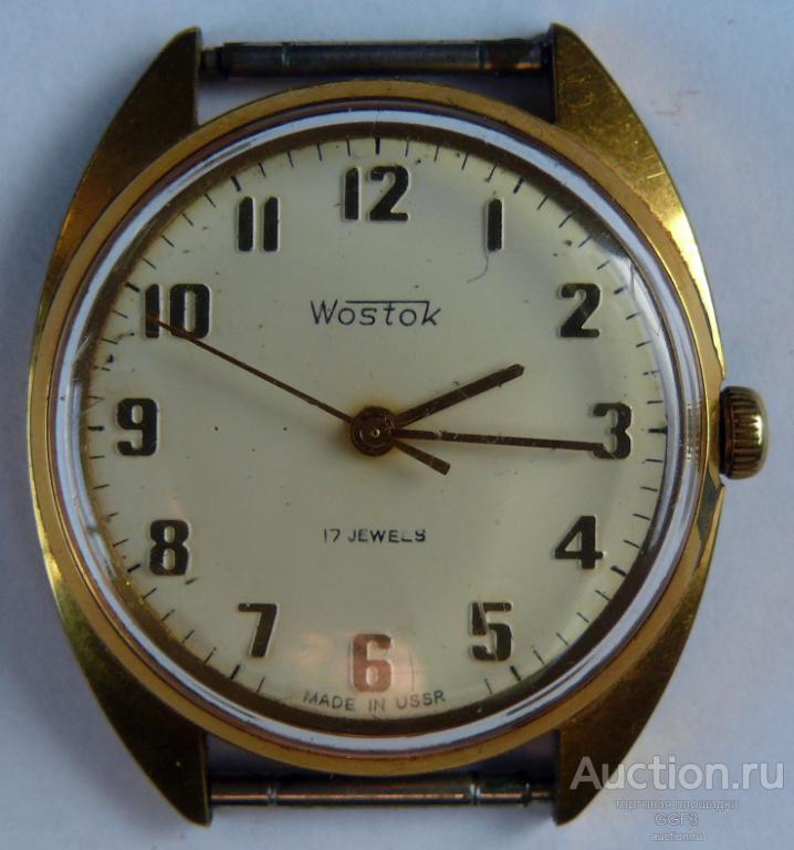Продать камней ссср цена восток часы 17 рассчитать одного часа стоимость как