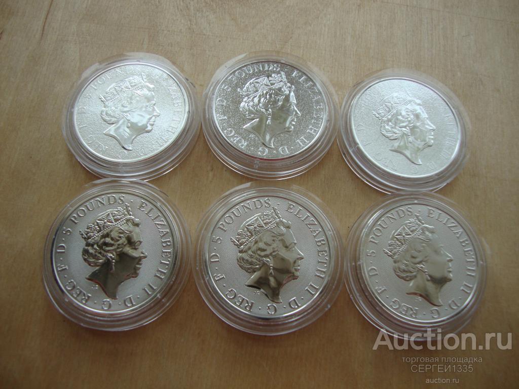 Великобритания 5 фунтов 2016-2019 Мистические звери Королевы НАБОР 6 монет СЕРЕБРО