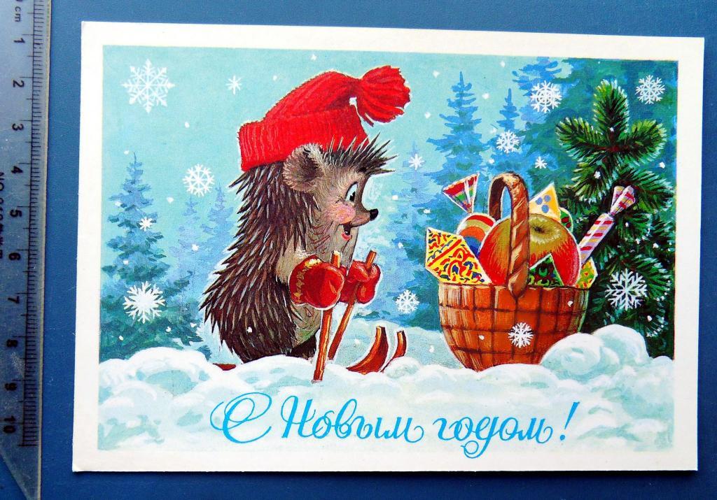 Красивые открытки с новым годом ссср, солнышко спокойной ночи