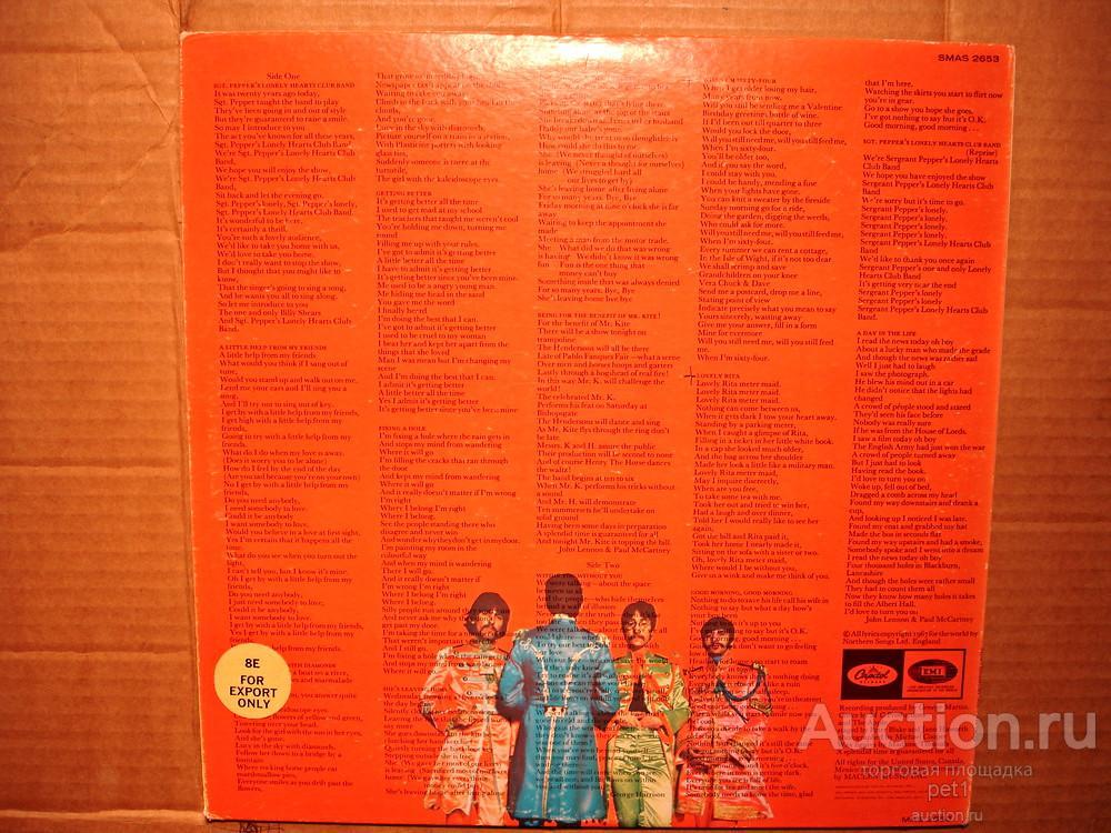 Пластинка виниловая The Beatles – Sgt. Pepper's Lonely Hearts Club Band US Первое издание на Apple R