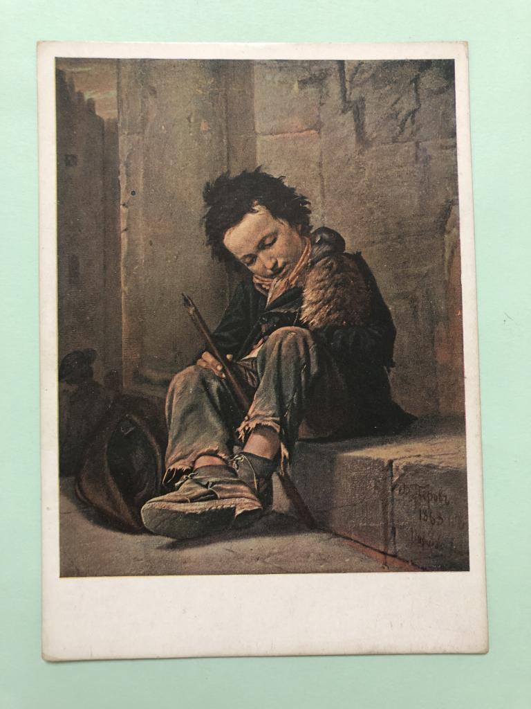 открытка перова