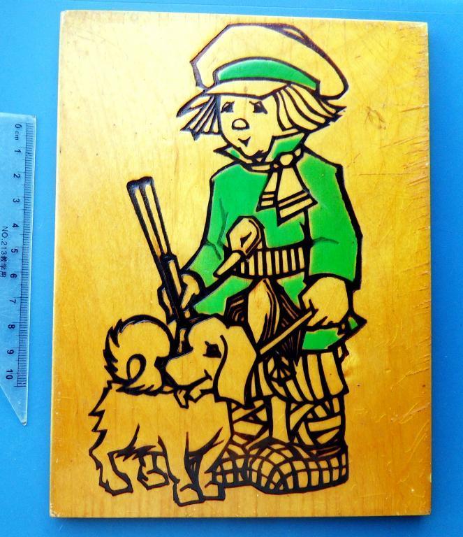 панно ЮНЫЙ ОХОТНИК охота ДЕТИ собака