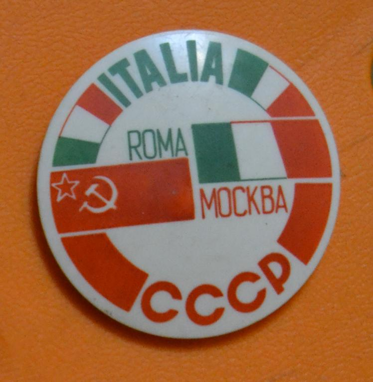 Знак СССР - Италия . Флаги Москва - Рим - диаметр 52 мм