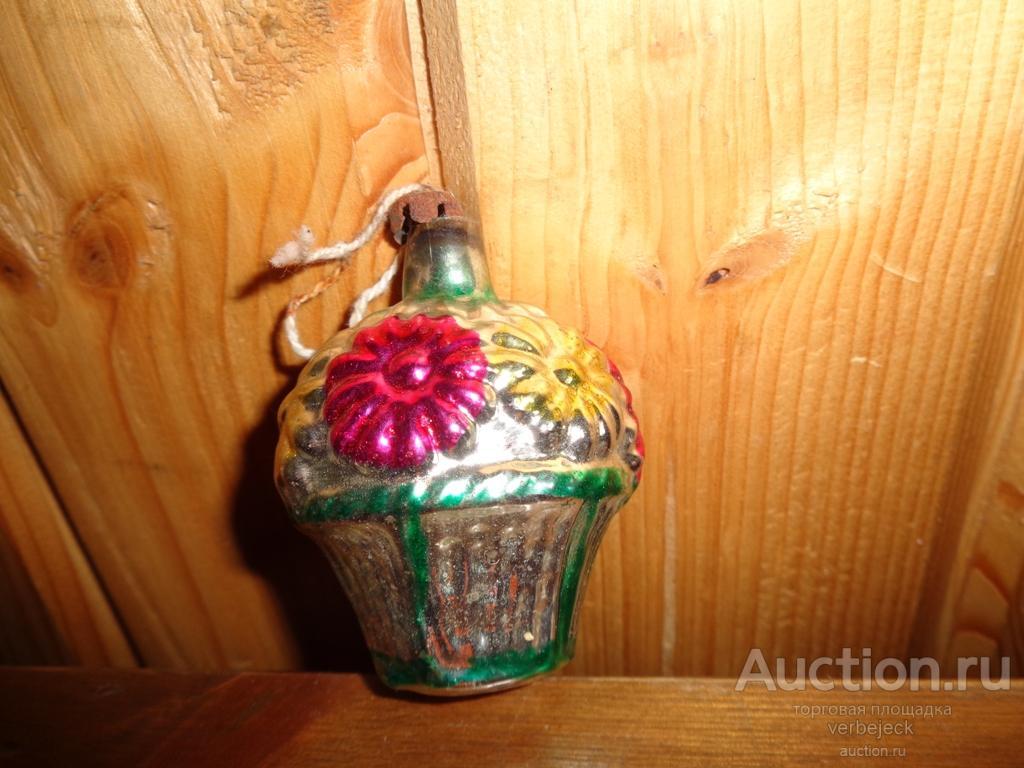 Елочная игрушка Корзинка с цветами 1950 - 1960 -е Стекло СССР №2