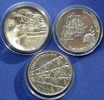 3 монеты: 10 шекелей 1967-1969 гг, Серебро, Израиль.