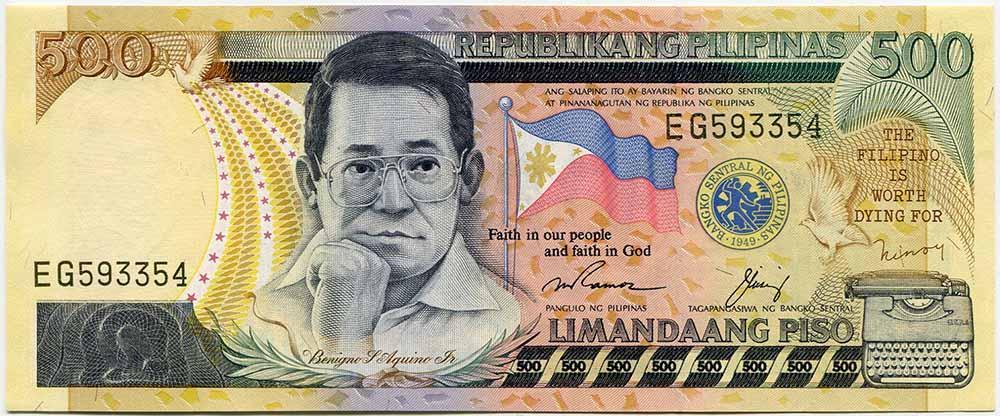 макаревич филиппинские песо картинка нарезаем