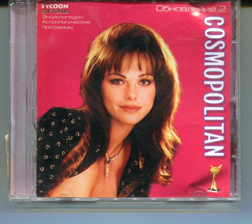 COSMOPOLITAN soft 2005 Энциклопедии. Астрологические программы