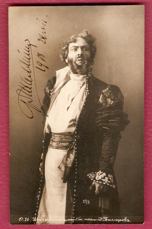 Автограф Шаляпина на открытке