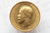 10 рублей 1909 года. Буквы ЭБ