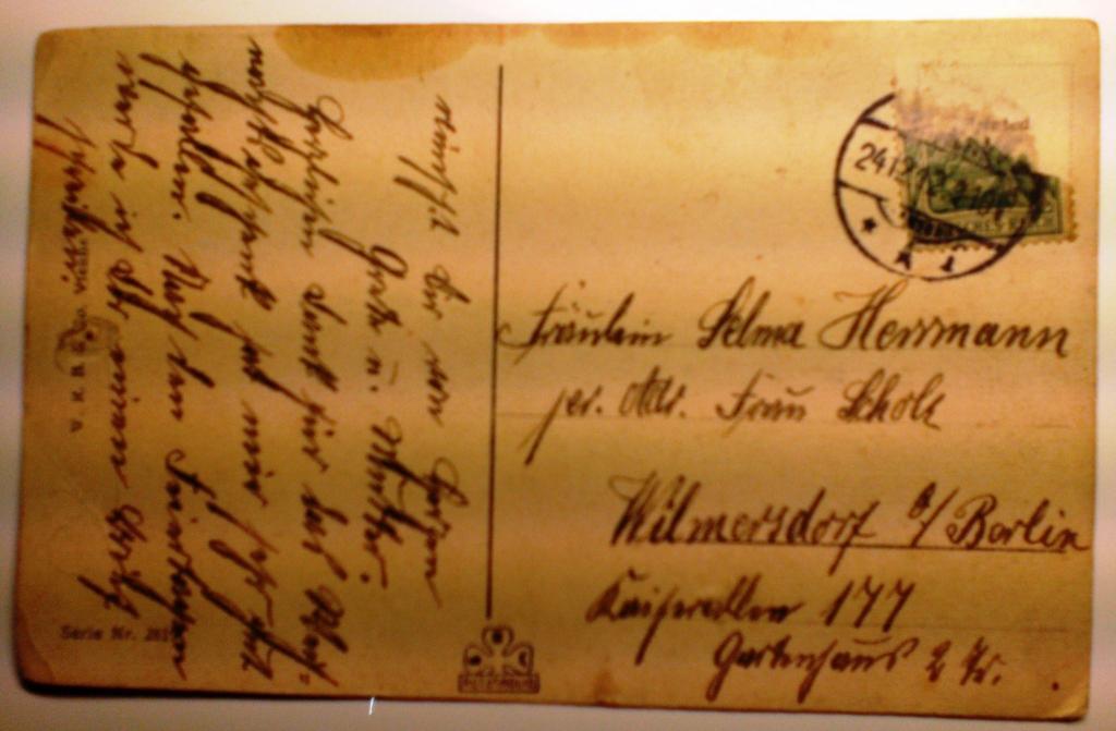 австрийские открытки 1912 года вечеринку наш клуб
