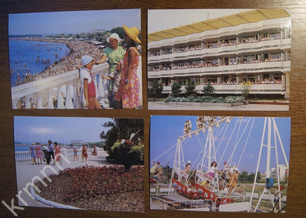 Почтовые открытки анапа, картинки