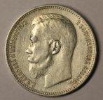 1 Рубль 1896 года  А.Г  отличное состояние.