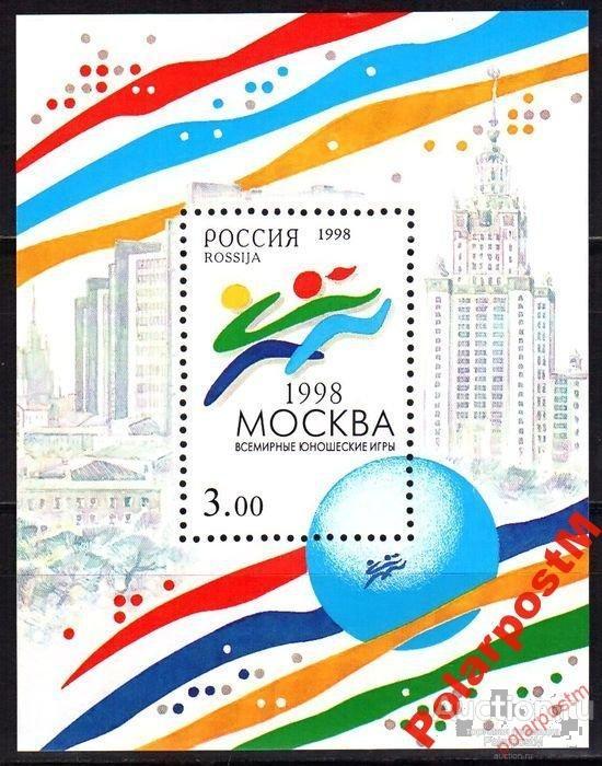 РОССИЯ 1998 445 Юношеские игры в Москве