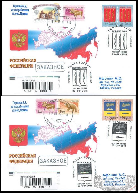 Марки Стоимость Великие Луки Гаш пробы Комсомольск-на-Амуре