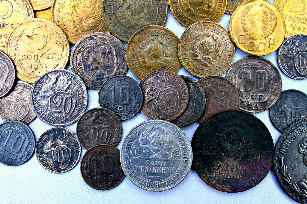 107 Монет СТАРЫЕ СОВЕТЫ +ЖЕТОН