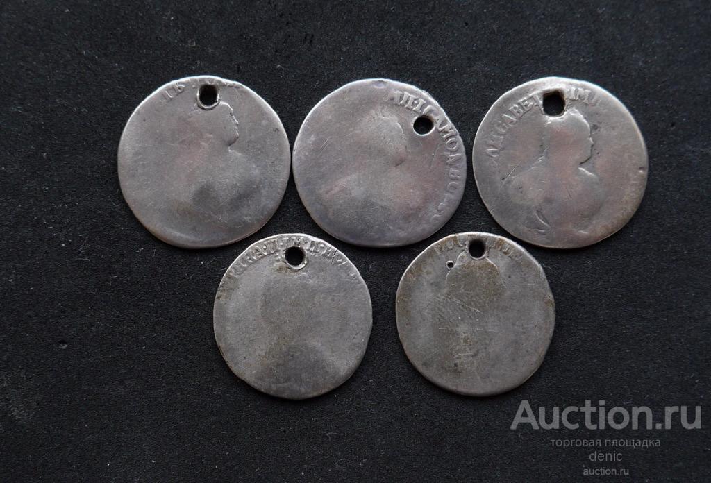 гривенник 1744, 1746, 1748, 1769, 1785 г. Пять монет одним лотом.  (а136)