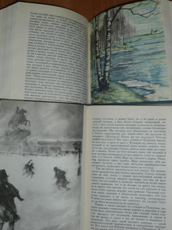 С.Т.АКСАКОВ. 1966г. ПСС 5 ТОМОВ. ШИКАРНЫЕ ИЛЛЮСТРАЦИИ. ОТЛИЧНОЕ СОСТОЯНИЕ!