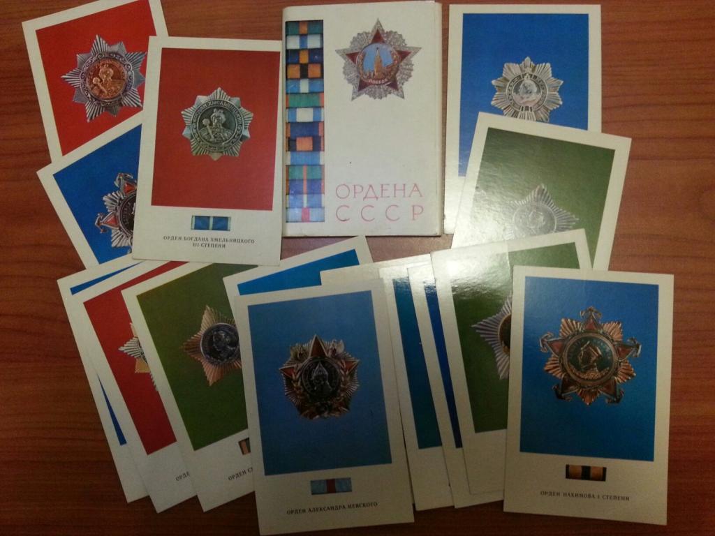 Советские открытки издательства планета