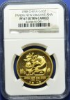 Золотая Медаль в слабе 1988 год,  NGC. PF 67 Новый Орлеан Панда.