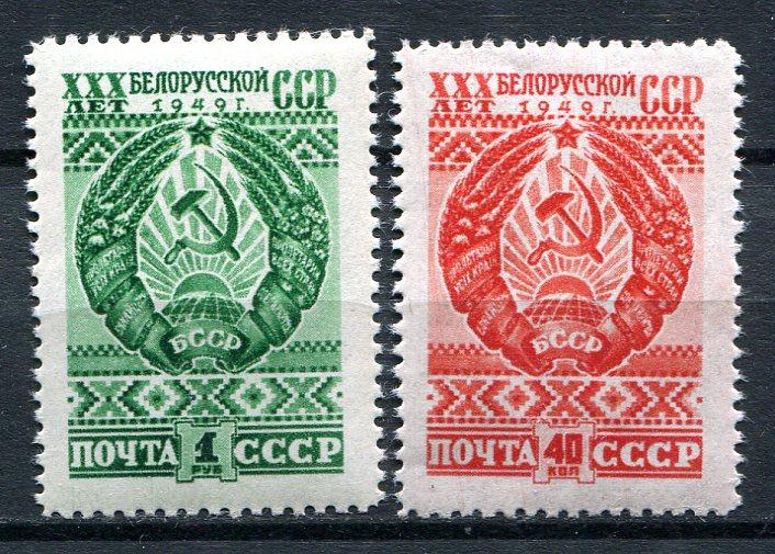 marka_30_let_belorusskoj_ssr_1949_g_m16_