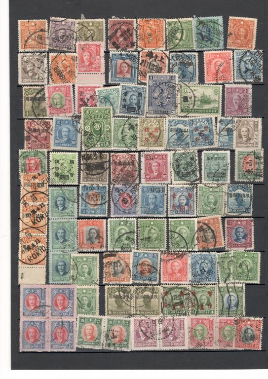 Коллекция старого Китая (республика)