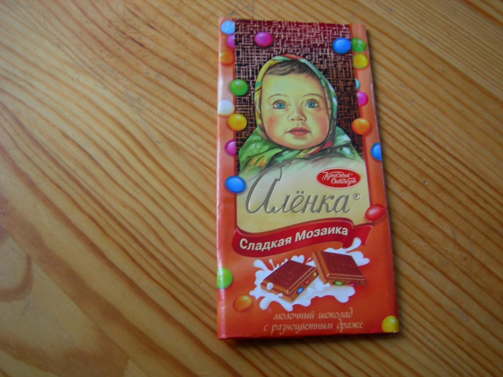 как сообщает фото на этикетке шоколада в тольятти этот раз