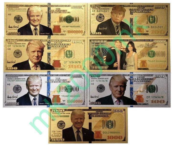Набор (7 шт) Золотые и серебряные сувенирные банкноты доллары США ТРАМП