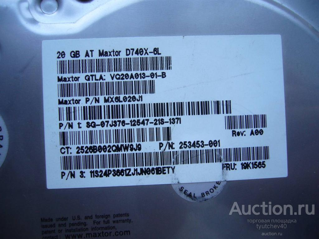 Процесоры, Жестские диски, оператив. память (цена за все)