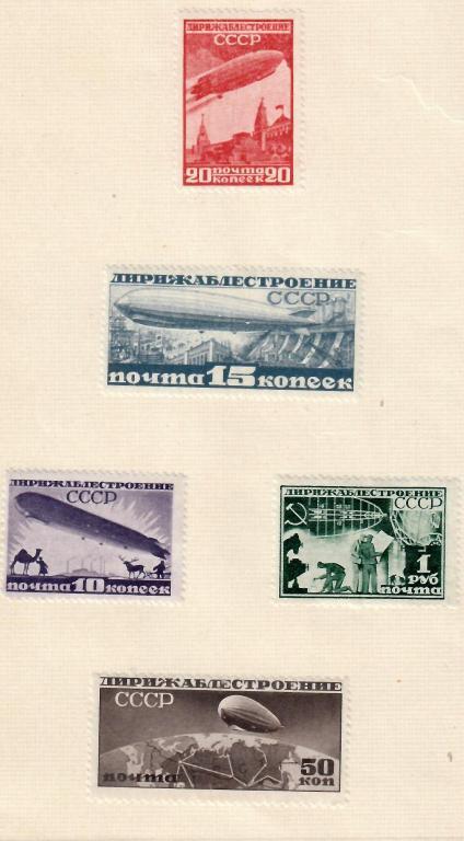 СТАРТ 1 РУБ! ПОЧТОВЫЕ МАРКИ СССР. ИЗ БУКЛЕТА ГОЗНАКА. СК 271-275.