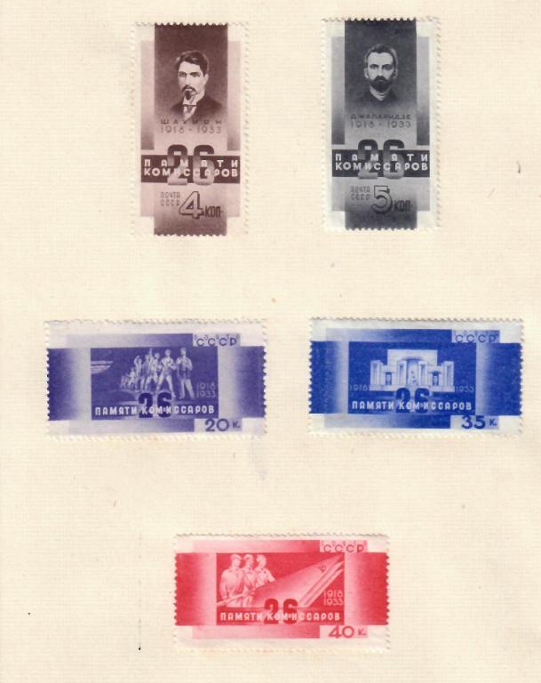 СТАРТ 1 РУБ! ПОЧТОВЫЕ МАРКИ СССР. ИЗ БУКЛЕТА ГОЗНАКА. СК 345-349.