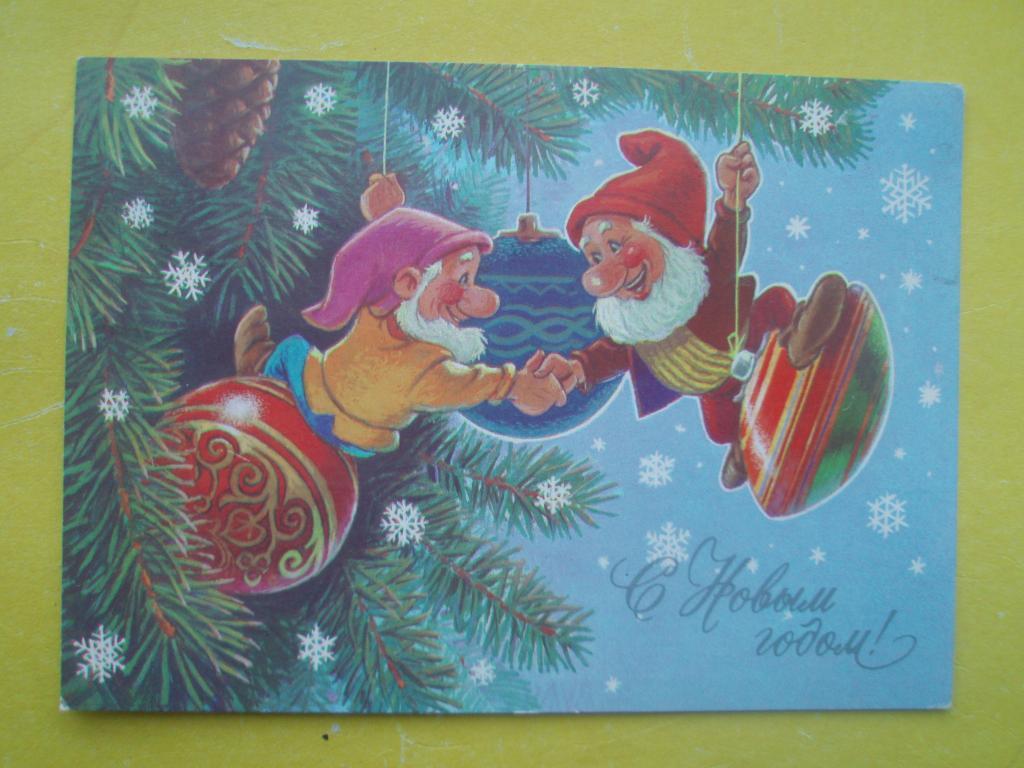 Картинки надписями, открытка 1989 год