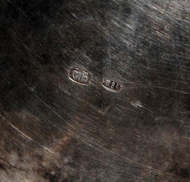 """Подстаканник """"БОГАТЫРСКАЯ ЗАСТАВА"""" - из серебра 84 пробы! 100% ОРИГИНАЛ!!! РЕДКИЙ!!! _RАR_"""