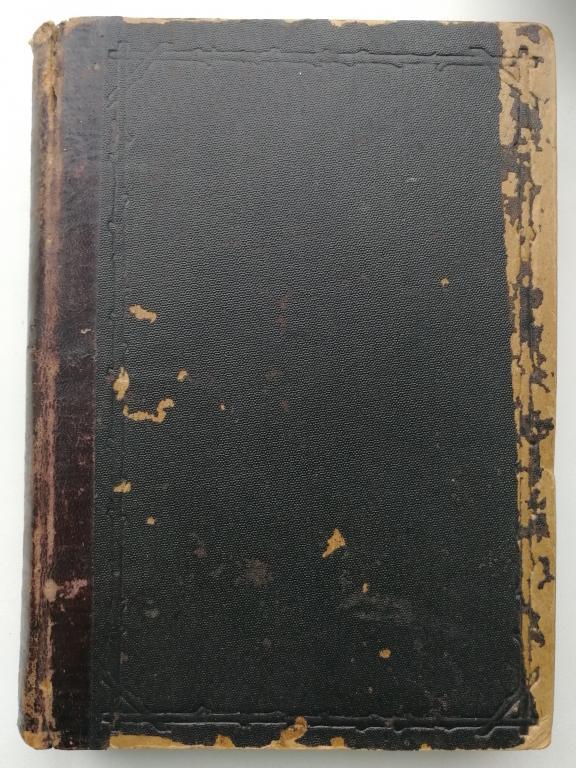 Сочинения Н.В. Гоголя. Изд. Маркса.1900г. том 10-12