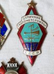 Знак Отличник Гидрометслужбы СССР номерной 1159