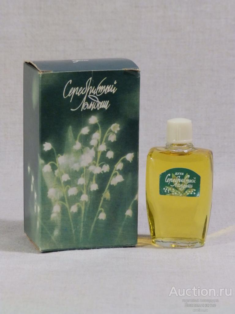 ►Винтажный парфюм Духи «Серебристый Ландыш» Северное Сияние Ленинград СССР 1985 год