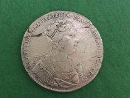 1 рубль 1726 года Екатерина 1 Московский тип.Портрет вправо.Царское серебро.Российская Империя.