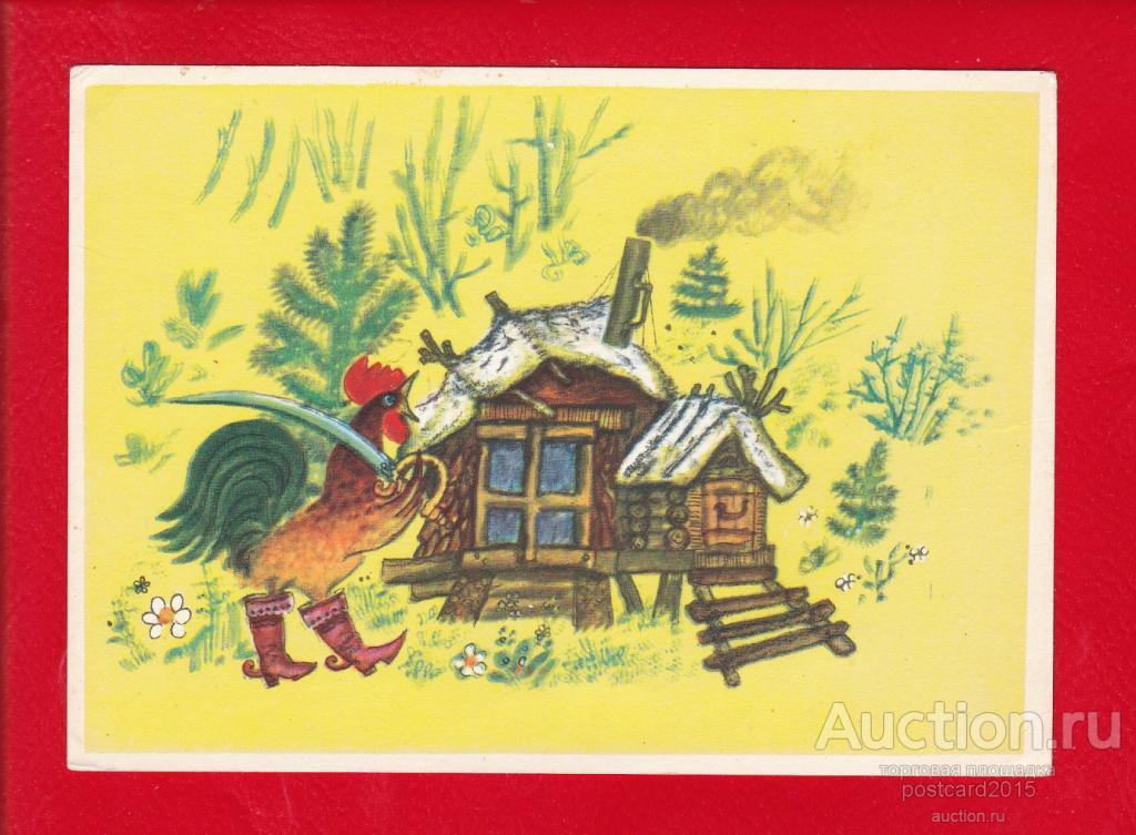 сказка лиса и заяц иллюстрации к сказке васнецова выращивание открытом