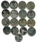 17 монет: 1 рубль- 3 рубля 1992-1994 гг. Янка Купала, Нахимов П.С. Международный год космоса и тд.