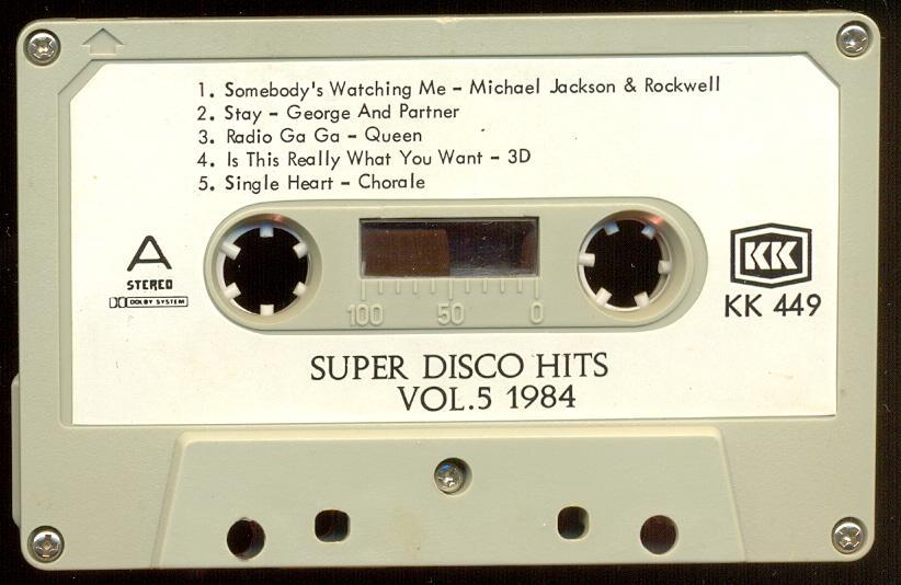 SUPER DISCO HITS vol.5  1984 Poland - KK 449  фирм. Кассета (лот 2)