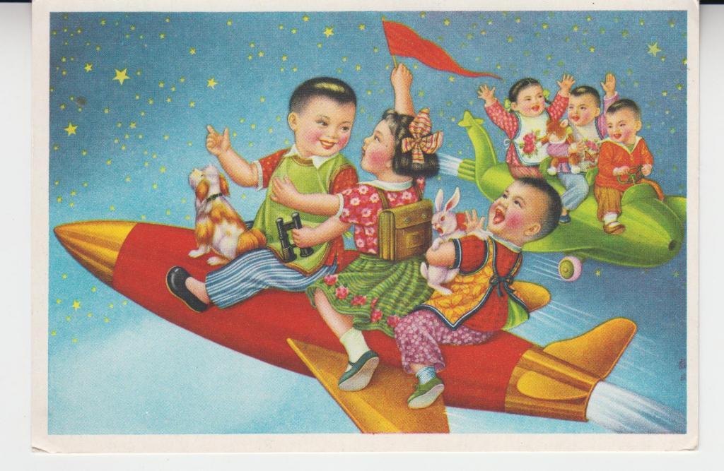 Рабочий стол, китай открытки с днем рождения