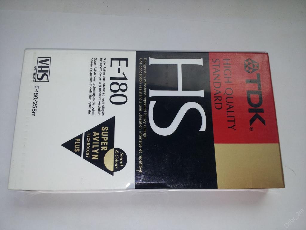 В коллекцию VHS Видеокассета TDK Super Avilyn HS E 180 запечатана