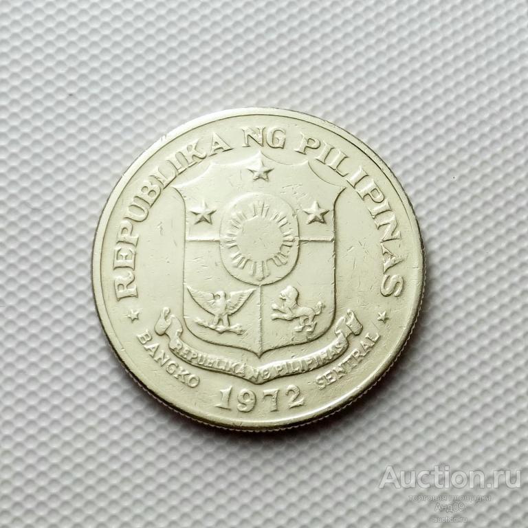 Филиппины 1 песо 1972 года (4060х)