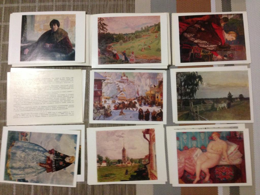 Старые наборы открыток ссср