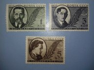 СССР 1933 -Деятели партии
