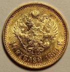 10 рублей 1899 год АГ. Николай II. Золото. Штемпельный блеск. Редкость!