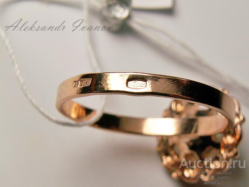 Кольцо женское вставка жемчуг, СЕРЕБРО 925 + покрытие золотом, 19 размер; новое