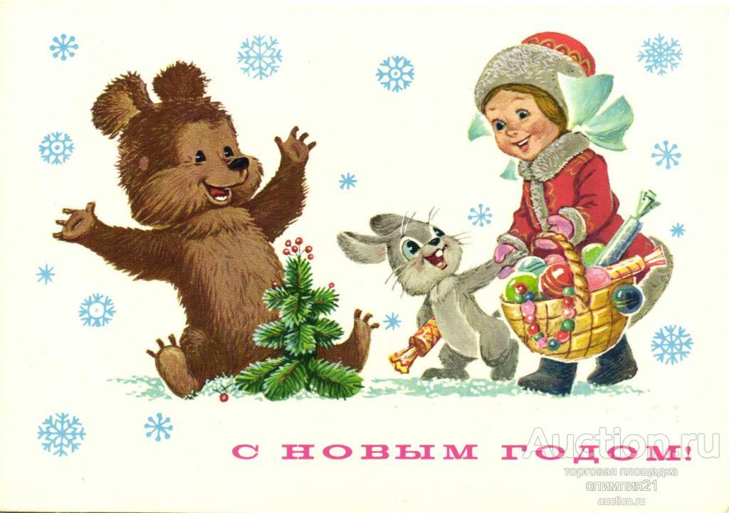 Больницах, новогодние открытки зарубин четверикова