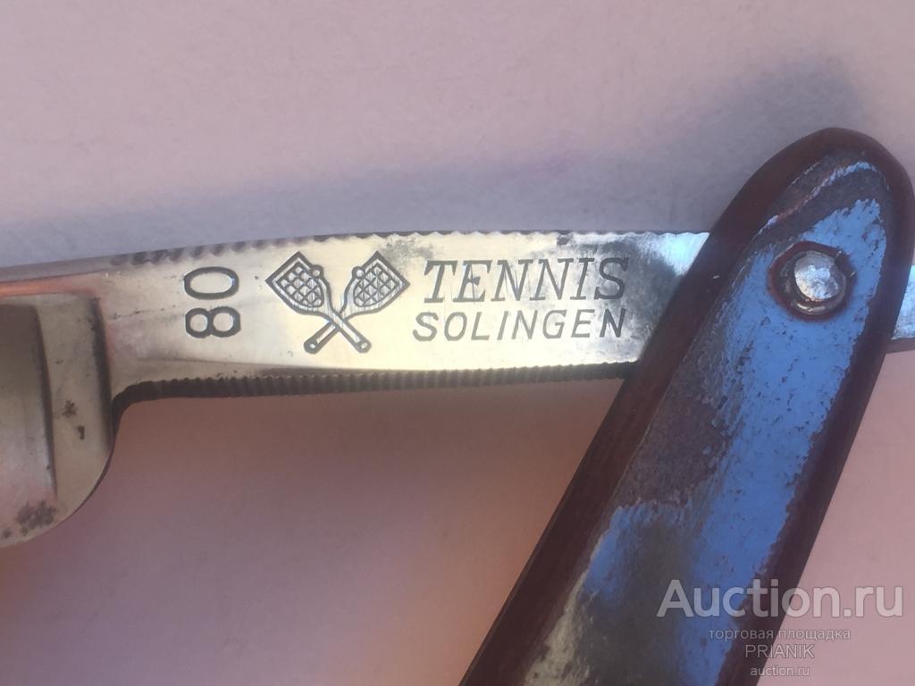 Опасная бритва Tennis SOLINGEN Золинген Германия