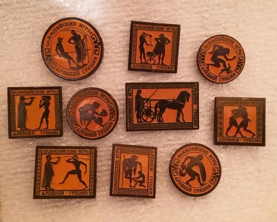 Олимпийские игры Древней греции набор